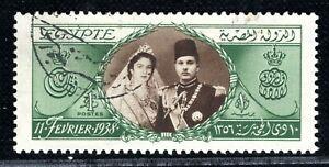 EGYPT Stamp SG272 £1 King Farouk Birthday (1938) Superb CDS Used c£200+ YGREEN67
