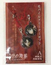 Kara no Kyoukai Kyokai strap set Ryougi Shiki Kokutou Azaka anime accessory