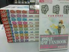 F/S Sand Chronicles 1-10 Comic Complete set + Fan Book Sunadokei Japanese Manga