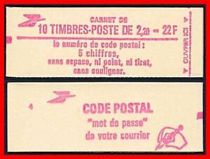 FRANCE 1983 LIBERTY booklet (OPENED) SC#1884 MNH CV$10.00