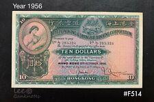 Hong Kong - 1956 10 dollars ( P-178Ab) | VF