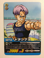 Dragon Ball Super Card Game Rare DB-190-II Part filing sheet 1