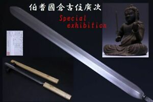 Japan Antique Edo spear 伯耆国倉吉住廣次 yari yoroi kabuto samurai katana sword Busho