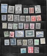 Old Vintage Belgium Belgian 35 Different Used Stamp Lot Collection Packet