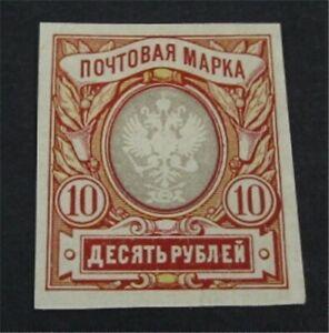 nystamps Russia Stamp # 135 Mint OG H $55   L23y788
