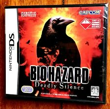 RESIDENT EVIL BIOHAZARD NINTENDO DS JAPAN NDS BRAND NEW FACTORY SEALED