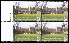 All India Institute of Medical Sciences, India 2016 MNH Blk of 4,Colour Guide