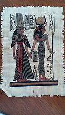 "Authenitic Egyptian Hand-Painted Papyrus Artwork  9"" x 13"""