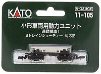 Kato 11-105 Powered Motorized Chassis N scale New Japan