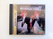 (Used) Sega Saturn Layer Section II [Japan Import]