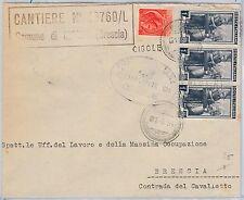 REPUBBLICA - Storia Postale: ANNULLO MUTO EMERGENZA su BUSTA da  CIGOLE  1951