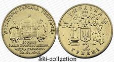 2 Hryvni 1998 UKRAINE. 80°Ans de la 1°République 1918-1998.