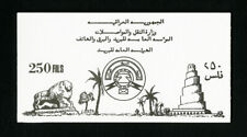 Iraq Stamps Scarce Complete Booklet