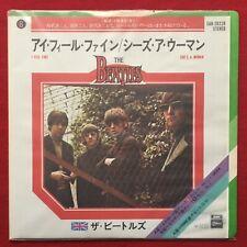 "THE BEATLES ~ I FEEL FINE ~ RARE JAPAN 7"" 45 PS NM/NM 1977 APPLE EAR-20258"