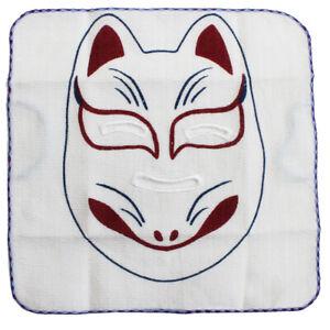 Reusable Face Pack Collagen Towel Japanese Fox Design
