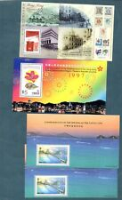 HONG KONG -  FOUR COMMEMORATIVE $5 STAMPS  - IN MINT SHEETS