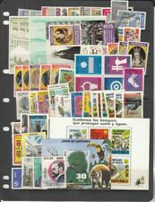 oldhal-Guatemala- Nice lot of Mainly Mint (a few Used) Air 1976-1981