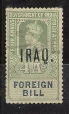 Iraq Irak 1915-1918, Revenue Overprint Iraq, Foreign Bill, Scarce Used, 5568