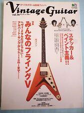 Vintage Guitar Vol.14 Features Gibson Flying V Japan Book  Schenker Hendrix OOP