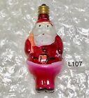 Vtg 1920's Milk Glass Christmas Tree Bulb Santa Sack Japan Untested