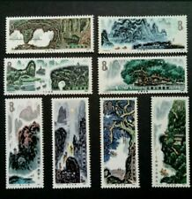 1980 CHINA T53 GUILIN LANDSCAPES SET MNH VF Stamps 8 pcs full set 桂林山水美景