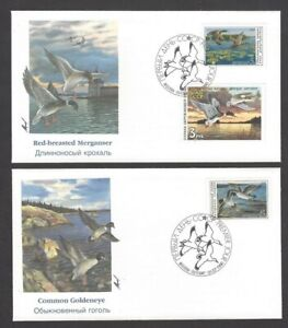 Russia 1990 Duck Hunting Stamps & Duck Poster Stamps on set of 4 FDC