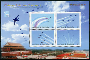Antigua & Barbuda Military Stamps 2009 MNH Chinese Aviation Cent Aeropex 4v M/S