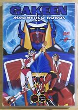 Dvd Gakeen Magnetico Robot - Box 1 (2 dischi) Yamato video Usato Ottimo Ep. 1/10
