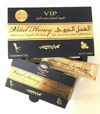 Vital Honey VIP For Men Honey New Box -UK Seller
