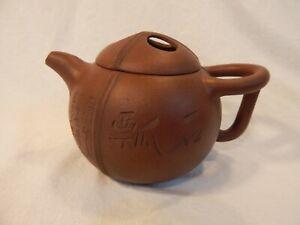 YiXing Zisha ShiPiao Teapot by XiangShi