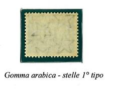 ITALIA REP. - Segnatasse - 1957 - Filigrana stelle  1° tipo, gomma arabica