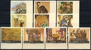 Yemen 1967 SG#R290-R299 Paintings MNH Imperf Set #D72415