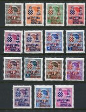 CROATIA GERMAN PUPPET STATE VERY RARE 1941 WEHRMACHT SET PERFECT MNH EXPERTIZED