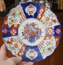 LOVELY ANTIQUE JAPANESE EXPORT HND PNTD PROVINCIAL IMARI PORCELAIN CABINET PLATE