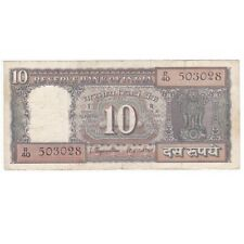 INDIA 10 TEN RUPEES PAPER BANKNOTE