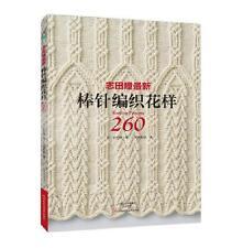 Knitting Pattern Book 260 by Hitomi Shida Japaneses masters Newest Needle knitti