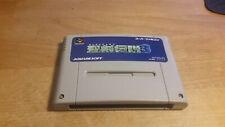 Seiken Densetsu 3 Super Famicom Nintendo SNES NTSC-J Secret of Mana 2 Trials