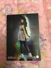 SNSD Sunny Rare Starcard Hologram photocard  Card Kpop k-pop U.S Seller