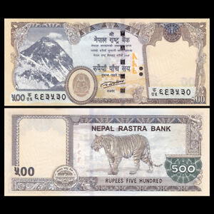 Nepal 500 Rupees, 2016, P-81, Banknote, UNC