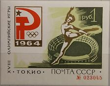 RUSSIA SOWJETUNION 1964 Block 33 Type I Olympics Tokyo Sheet Gymnastics MNH FP