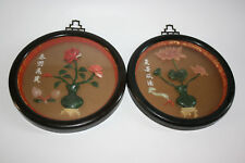2Pcs Chinese Jade Stone Carved Flower Wall Hanging Picture - Round Framed Glazed
