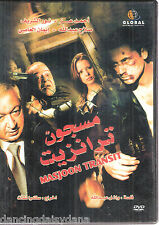Masjoun Transit: Ahmed Ezz, Noor Shareef, Eman ~ Politics NTSC Arabic Movie DVD