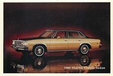 1980 Malibu Classic Sedan Car~Gold And Black~Chevrolet Advertising Postcard