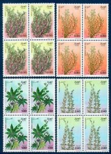 ALGERIA MNH 1982 SG88-21 Medicinal Plants. Blocks of 4