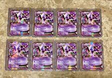 Mewtwo Ex 52/108 — Ultra Rare — Pokemon Xy Evolutions — Nm/Mint — Psa 10?