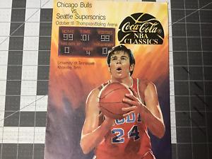 Rare! 1989 Chicago Bulls Seattle SuperSonics programThompson Boling Arena Knox