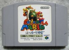 FREE SHIP USED Super Mario 64 Rumble version Bros N64 japan