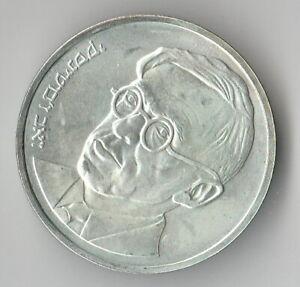 1980 Israel  Zeev Jabotinsky Centenary Coin (BU)