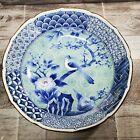 Vintage Japanese/Chinese Fluted Exotic Bird Flowering Tree Blue Signed Bowl