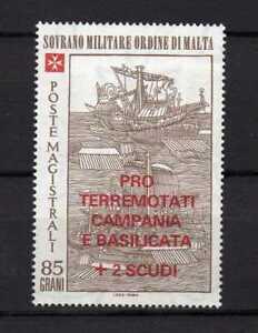 S24390) Dealer Stock Smom 1981 MNH Pro Earthquake Victims 1v (X10 Sets)